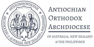 Antiochian Archdiocese of Australia, New Zealand, and the Philippines Logo