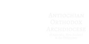 Antiochian Orthodox Archdiocese of Australia, New Zealand, and the Philippines Logo